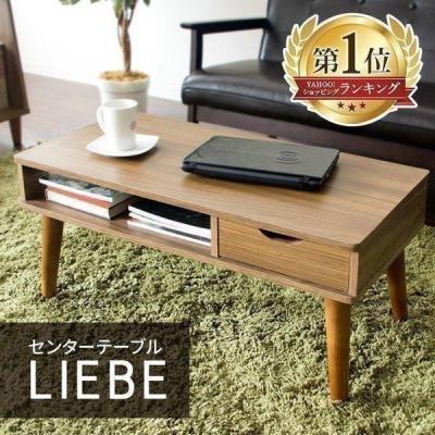 リーベ センターテーブル W800×D400×H370mm IR-8040N ブラウン色の商品画像