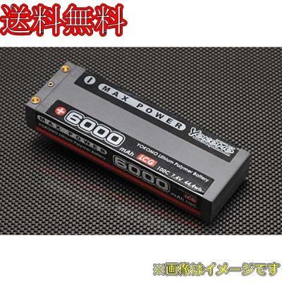 バッテリー マックスパワー 6000LCG YB-V260BLの商品画像