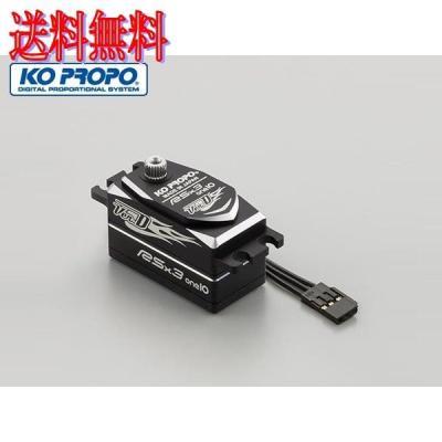 サーボ RSx3-one10 Ver.D(セレクター付き) 30132の商品画像