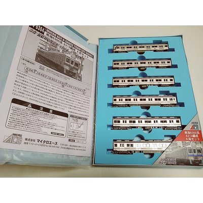 MICROACE 南海 6300系 6313編成 6両セット A6364の商品画像