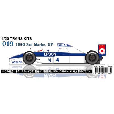 Type 019 San Marino GP (1/20スケール トランスキット ST27-TK2041)の商品画像