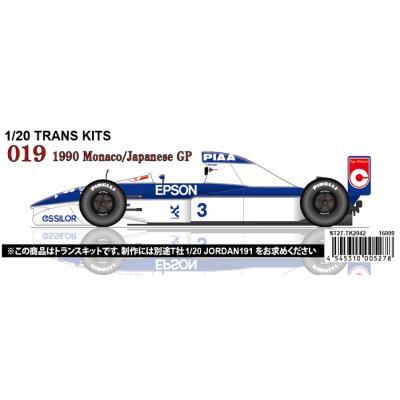 Type 019 Monaco/JAPAN GP (1/20スケール トランスキット ST27-TK2042)の商品画像