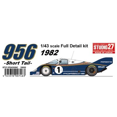 Porsche956 Rothmans 1982 (Short tail) (1/43スケール ST27-FD43009C)の商品画像