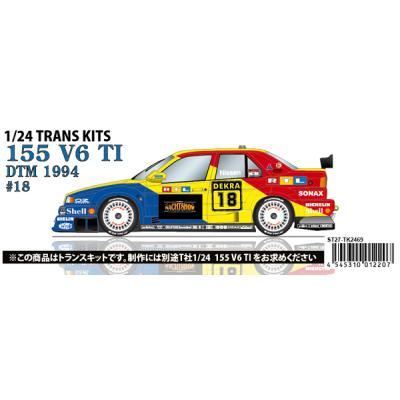 ALFA ROMEO 155 V6 T1 #18 DTM 1994 con (1/24スケール ST27-TK2469)の商品画像