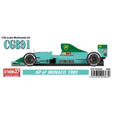 CG89GP of Monaco 1989 (1/20スケール レジン メタル ST27-FK20329)の商品画像