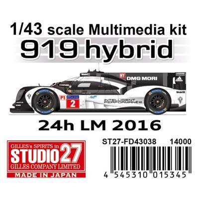 919 hybrid #1/#2 LM2016 (1/43スケール マルチメディアキット ST27-FD43038)の商品画像