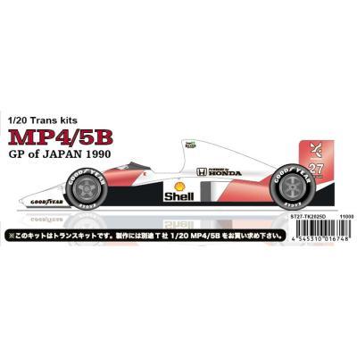 MP4/5B 日本GP 1990 トランスキット (レジン・メタルキット) (1/20スケール 改造キット ST27-TK2025D)の商品画像