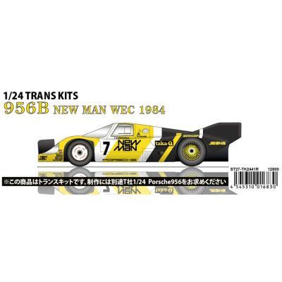 956B #7 WEC 1984 (1/24スケール トランスキット ST27-TK2441R)の商品画像