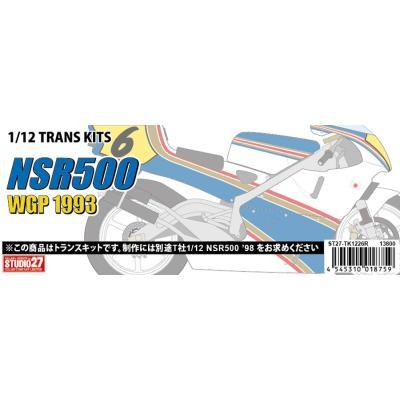 NSR500 WGP 1993 トランスキット (1/12スケール トランスキット ST27-TK1226R)の商品画像