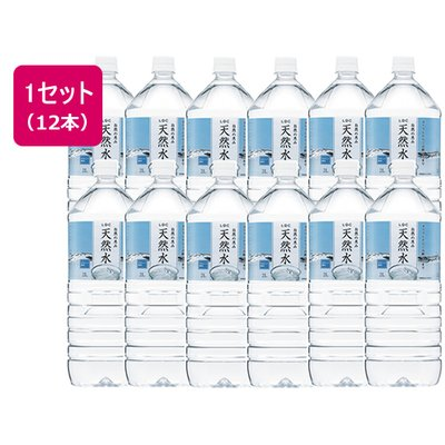 お茶屋さんが選んだ水 天然水 2L × 12本 ペットボトルの商品画像