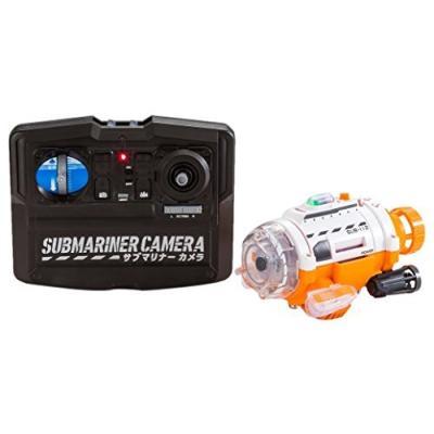 赤外線コントロール サブマリナーカメラの商品画像