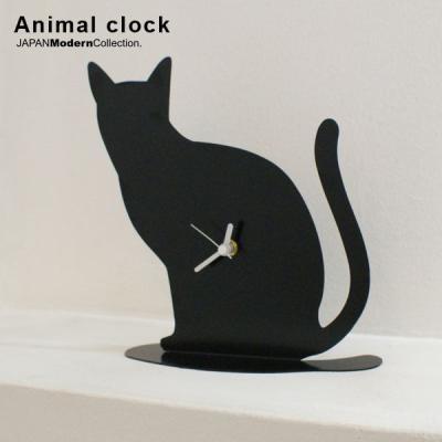 animal clock neko