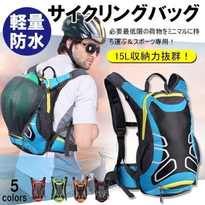 その他サイクリング用バッグ