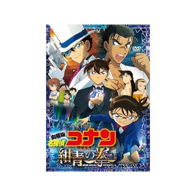 劇場アニメ映像ソフト