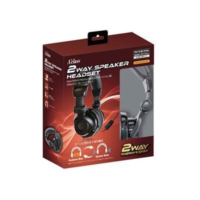 PS4/PSVR/PSVita/Swtich/スマートフォン用2Wayスピーカーヘッドセット SASP-0409の商品画像