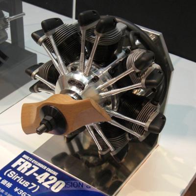 エンジン FR7-420 (SIRIUS 7) 星型7気筒 大型スケール機用 37010の商品画像
