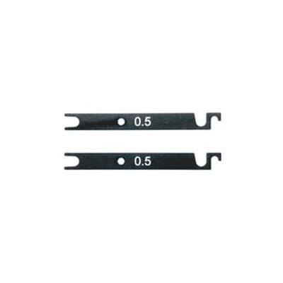 アルミバルクヘッドスペーサー(0.5t) 2pcs PARSEC-12/C用 SDP-2005の商品画像