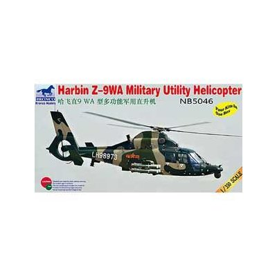 中国 ハルビン Z-9WA 攻撃ヘリコプター 4機入り (1/350スケール CB5046)の商品画像