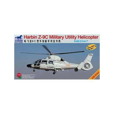 中国 ハルビン Z-9C 対潜哨戒ヘリコプター 4機入り (1/350スケール CB5047)の商品画像