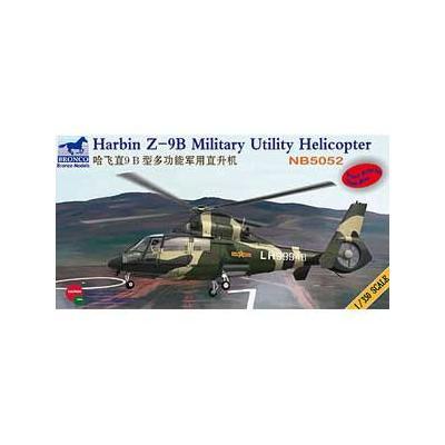 中国 ハルビン Z-9A 汎用輸送 ヘリコプター 4機入り (1/350スケール CB5052)の商品画像