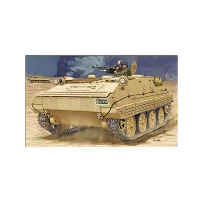 イラク軍 YW-531C 装甲兵員輸送車 (1/35スケール CB35082)の商品画像