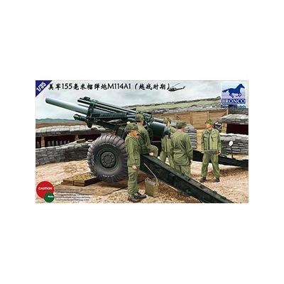 アメリカ 155mm 榴弾砲 M114A1 ベトナム戦争 (1/35スケール CB35102)の商品画像