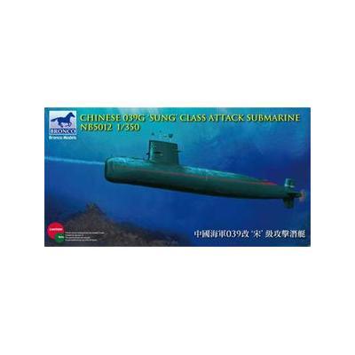 中国 ソン級 039G型 ディーゼル動力 攻撃 潜水艦 (1/350スケール CB5012)の商品画像