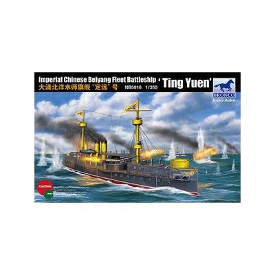 清国 戦艦 定遠 テイエン 1894 日清戦争 (1/350スケール CB5016)の商品画像