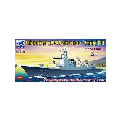 中国海軍 ミサイル 駆逐艦 052D型 昆明 172号 Kunming (1/350スケール CB5039)の商品画像