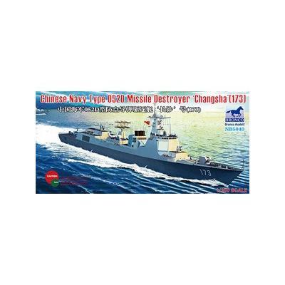 中国海軍 ミサイル 駆逐艦 052D型 長沙 173号 Changsha (1/350スケール CB5040)の商品画像