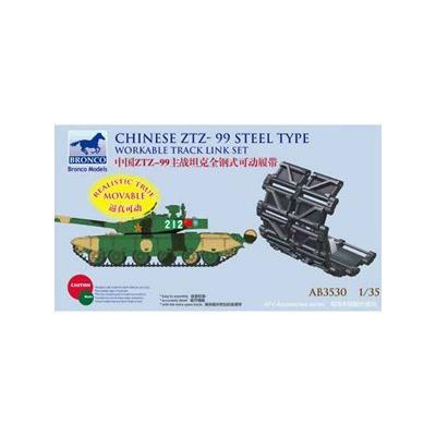 中国 99式 戦車 PLA-ZTZ99A1 鋼製型 可動 キャタピラ (1/35スケール CBA3530)の商品画像