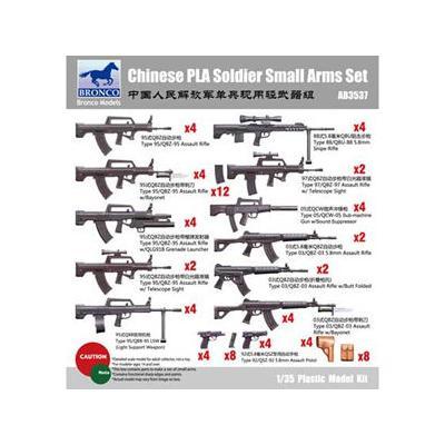 中国 現用 歩兵用 携行火器セット 総数86点 (1/35スケール CBA3537)の商品画像