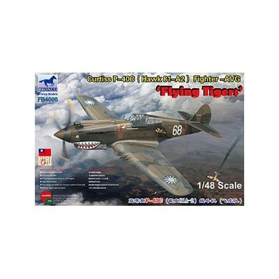 アメリカ カーチスP40C戦闘機フライングタイガース (1/48スケール CBF48006)の商品画像