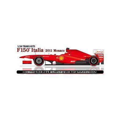 F150° Italia Monaco GP (1/20スケール トランスキット ST27-TK2046)の商品画像