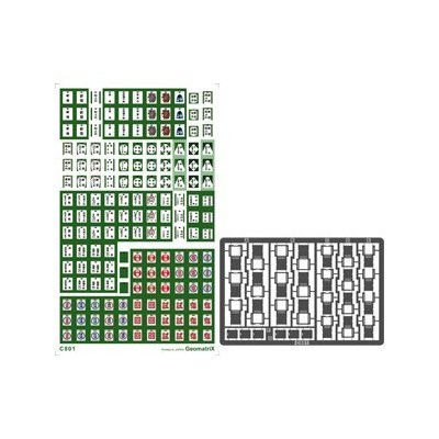 ジオマトリックス・デザイナーズ・インク 京王帝都電鉄 行先板・種別板 京王線 C801の商品画像