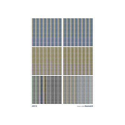 ジオマトリックス・デザイナーズ・インク E657系 フィルムシール J8212の商品画像