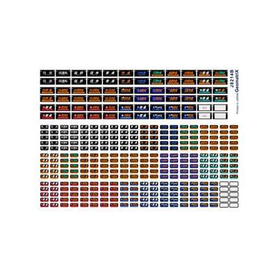 ジオマトリックス・デザイナーズ・インク 西日本汎用種別表示(223系・225系・321系)フィルムシール J8214の商品画像