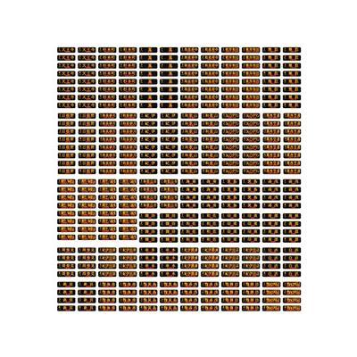 ジオマトリックス・デザイナーズ・インク 西日本 汎用側面表示 阪和線 紀勢線 フィルムシール J8217Dの商品画像