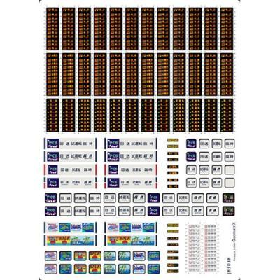 ジオマトリックス・デザイナーズ・インク 381系 後藤・団体運用 フィルムシール J8303Fの商品画像