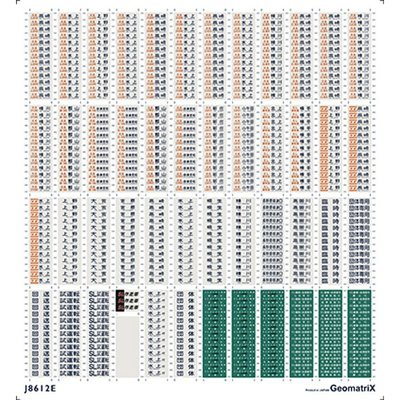 ジオマトリックス・デザイナーズ・インク 12系 高崎・新潟 フィルムシール J8612Eの商品画像