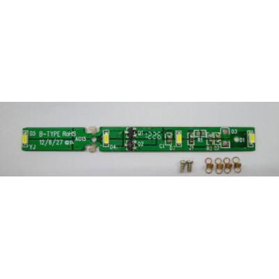 ロクハン 室内灯Bタイプ(白色) A015の商品画像