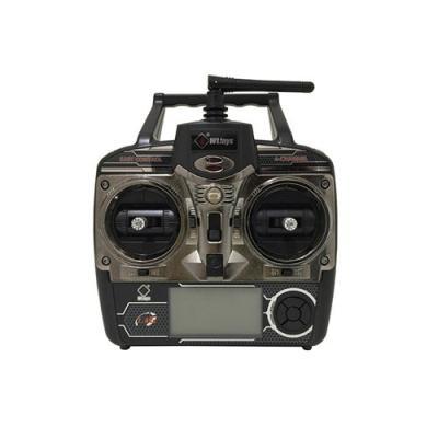 送信機(V915) WLV915-61の商品画像