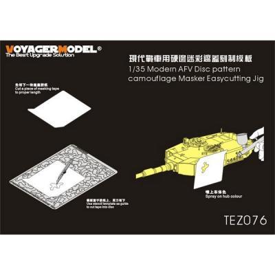 現用AFV ディスクパターン迷彩 マスク製作ジグ (汎用) (1/35スケール エッチングパーツ TEZ076)の商品画像