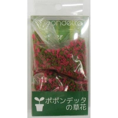 ポポンデッタ 草花 レッド CT-104の商品画像