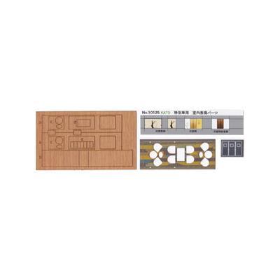 エヌ小屋 特別車用 室内表現パーツ カトー製品対応 10125の商品画像