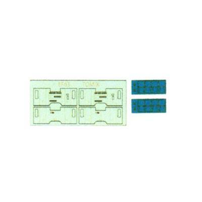 エヌ小屋 EF63 運転室シール 2両分 トミックス製品対応 10140の商品画像