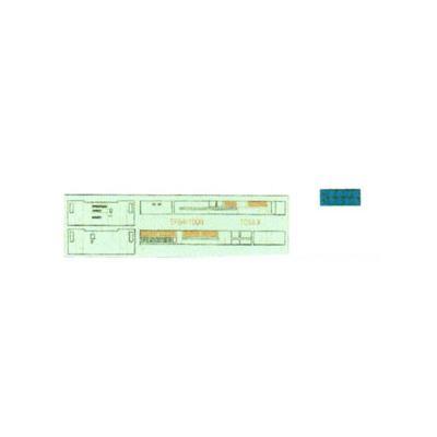 エヌ小屋 EF64-1000 機械室・運転室シール トミックス製品対応 10189の商品画像