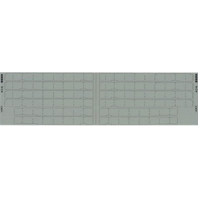 エヌ小屋 カーテンパーツ 14系14形・24系24形(全閉)トミックス製品対応 10467の商品画像