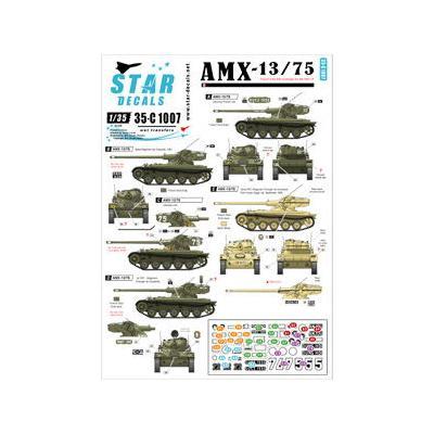 AMX-13/75 フランス 冷戦期/スエズ動乱 デカールセット (デカール) (1/35スケール デカール SD35-C1007)の商品画像