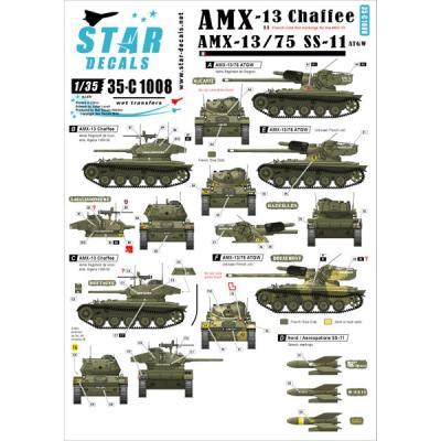 AMX-1チャーフィー砲塔、SS-11搭載型 冷戦期&アルジェリア デカールセット (デカール) (1/35スケール デカール SD35-C1008)の商品画像